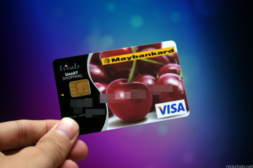 maybank-debit-card-paypal-ohduit